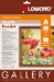 Fotopapier Lomond Fine Art Gallery Aquarelle, 210 g/m2, A4, 10 hárkov