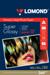 Fotopapier Lomond Premium, extra lesklý, 260 g/m2, 10x15, 20 hárkov, Bright