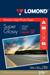 Fotopapier Lomond Premium, extra lesklý, 270 g/m2, 10x15, 20 hárkov, Bright