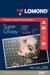 Fotopapier Lomond Premium, extra lesklý, 295 g/m2, 10x15, 20 hárkov, Warm